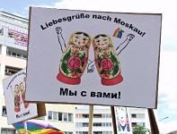 CSD Berlin 2013 © Lutz Griesbach_193